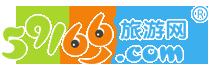 59166旅游网